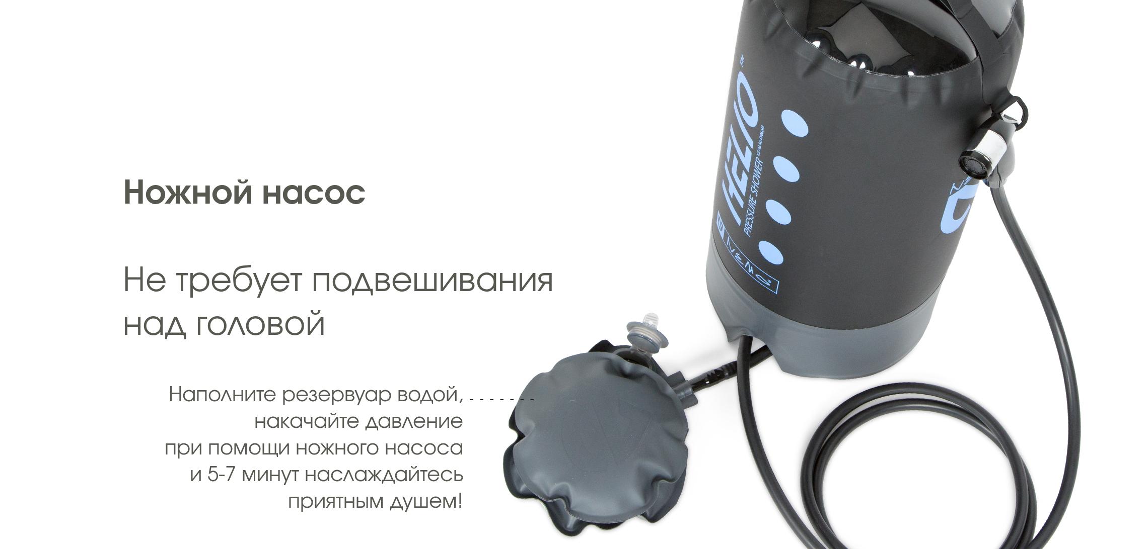 Ножной насос NEMO Foot Pump