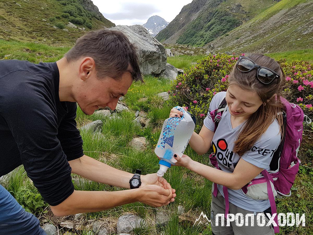 Туристический фильтр для воды Katadyn BeFree 3 L