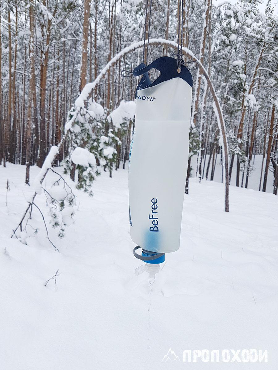 Katadyn BeFree 3 L - туристический фильтр для воды