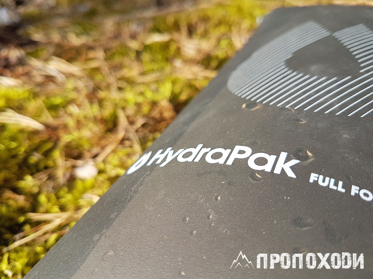 Гідратор HydraPak Full-Force