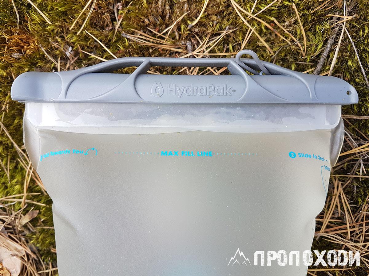 Питна система HydraPak Shape-Shift