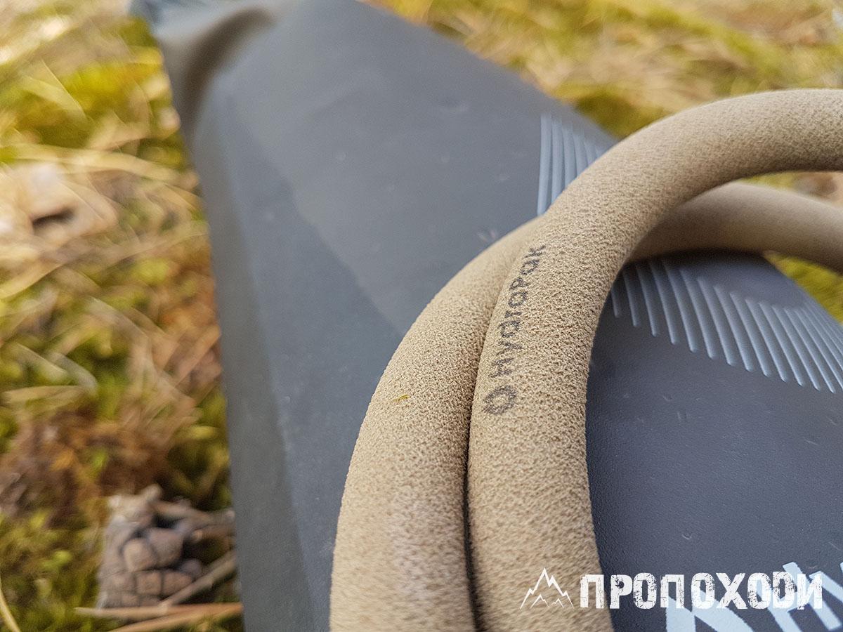 Питна система HydraPak Full-Force: шланг з термоізоляцією