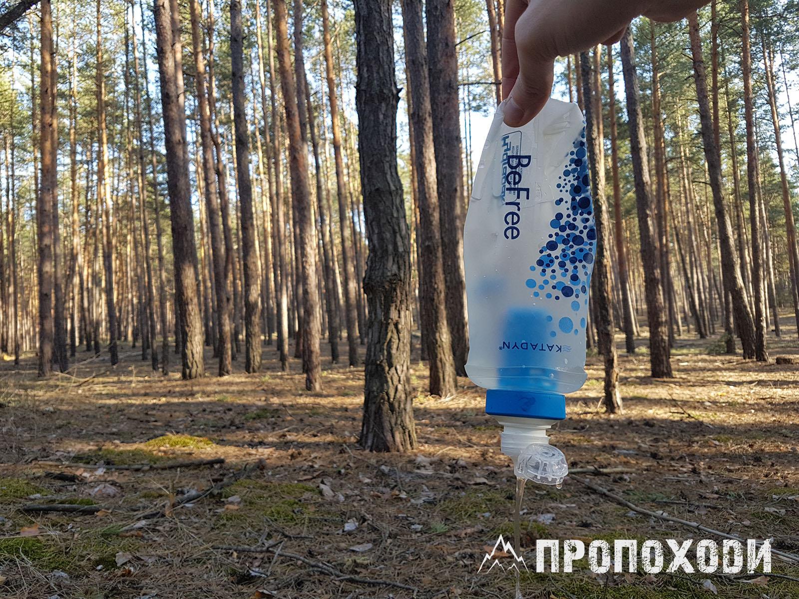 Фляга-фильтр для воды Katadyn BeFree