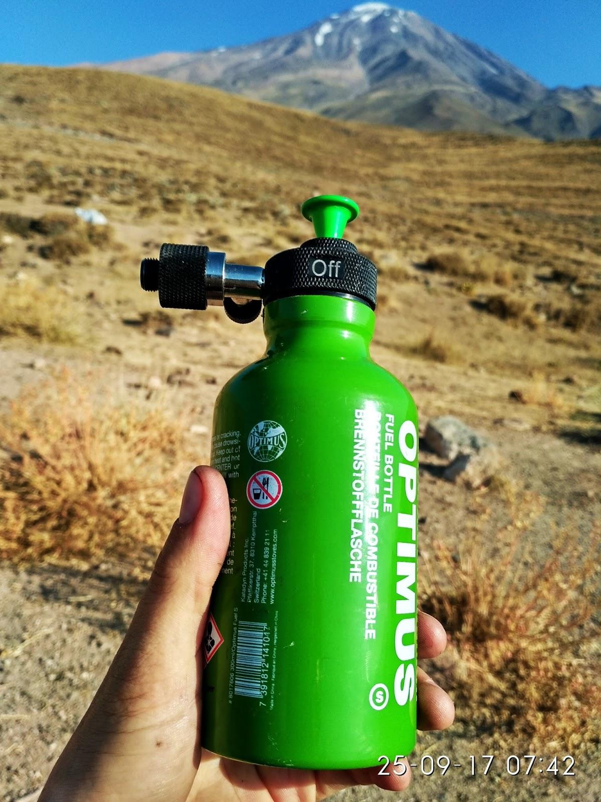Паливна пляшка пальника Optimus Polaris Optifuel