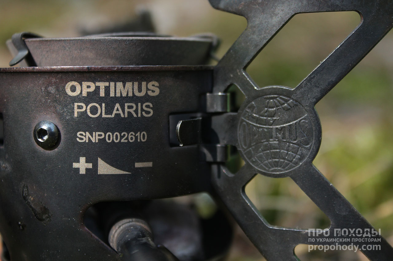 Optimus Polaris Optifuel