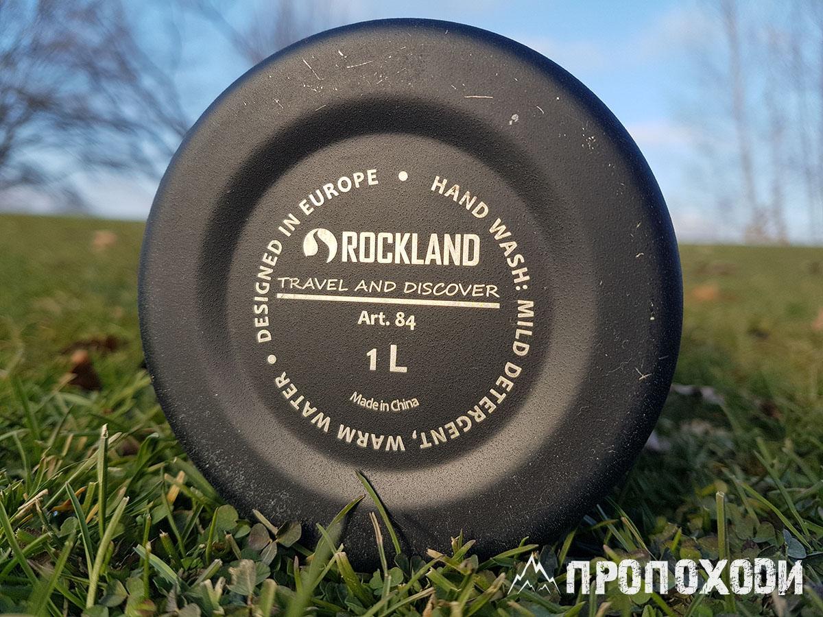 Термос для машины Rockland Astro