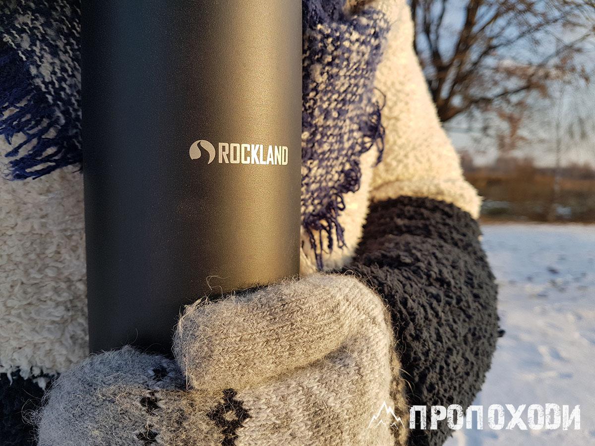 Стальной вакуумный термос Rockland